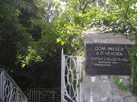 Что угрожает дому-музею Чехова в Ялте?