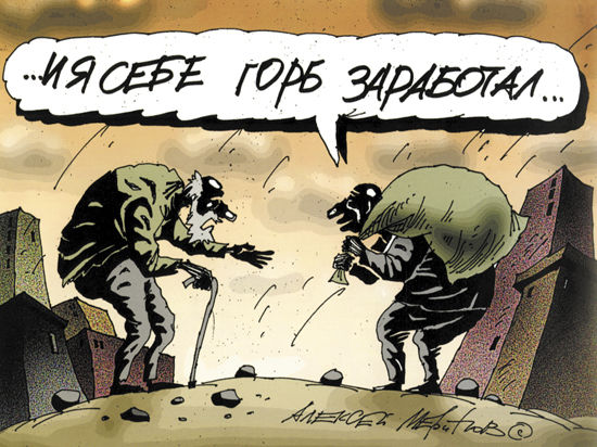 Силуанов потребовал увеличить пенсионный возраст