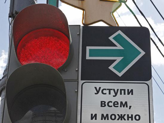 Плату за светофор включили в квитанции ЖКХ