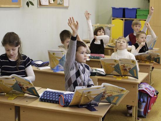 образовательные стандарты образование начальная школа