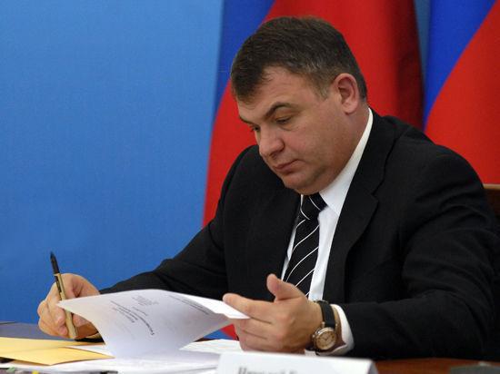 Расследование дела Сердюкова завершено