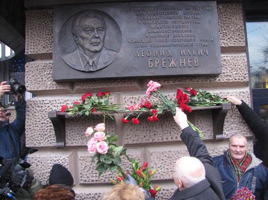 Культ эпохи Брежнева