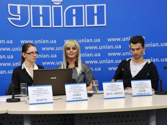 Геи и лесбиянки станут последним шансом Евромайдана