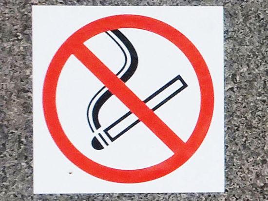 В США электронные сигареты хотят приравнять к обычным