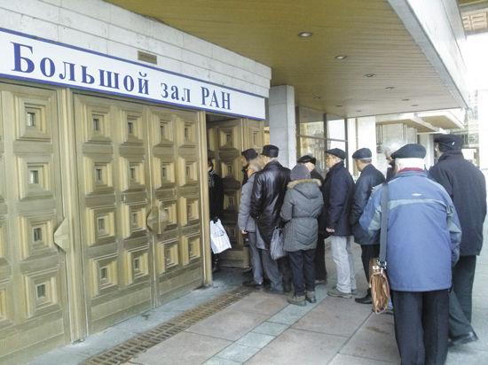 Глава ФАНО Михаил Котюков: «Институты получат деньги в середине января»