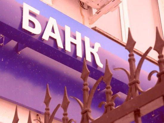 ЦБ лишил лицензии банк с 20-летней историей