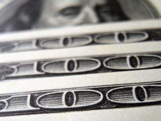 Из Нацбанка Украины попытались вывести последние деньги?