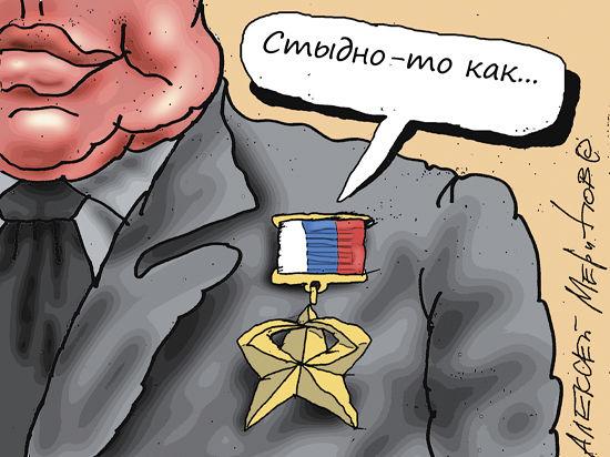 Сердюков подложил семью правосудию