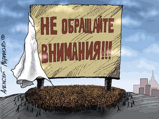 В марте бензин подорожает на 2-3 рубля