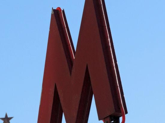 Станции салатовой линии московского метро - «Бутырская», «Фонвизинская» и «Петровско-Разумовская» - должны открыться в 2014-м
