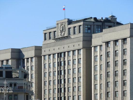В Думу внесен законопроект, по которому Крым может войти в состав России