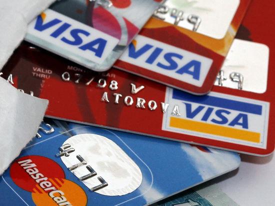 Против Visa в США подан иск на $5 миллиардов. Walmart - русский агент?