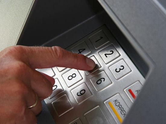 Банк России отозвал очередную лицензию