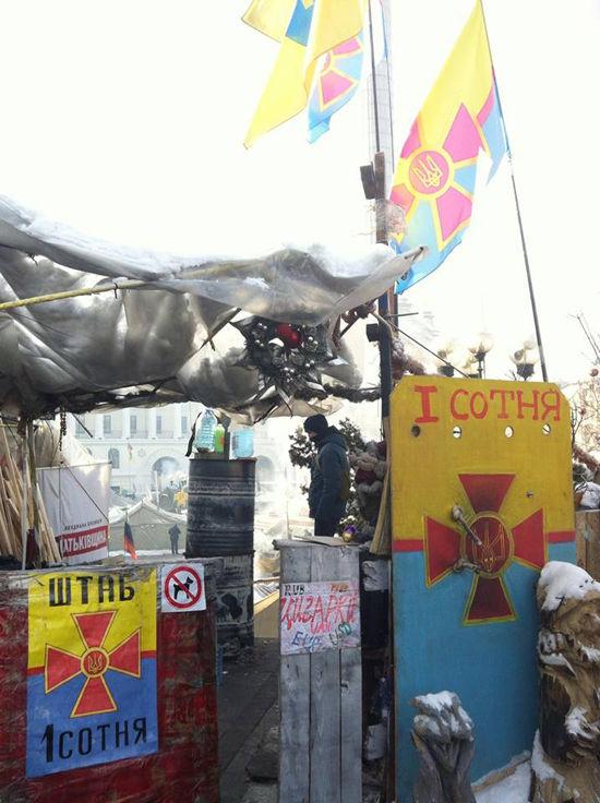Протестующие захватили здание Минюста Украины в Киеве
