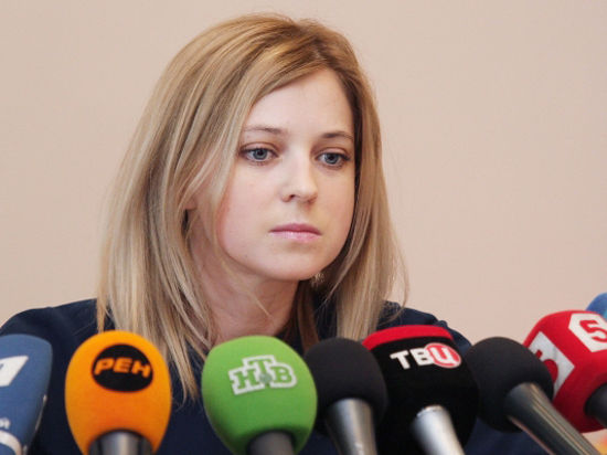 Крымский генпрокурор Поклонская объявлена в розыск: Ей грозит 10 лет тюрьмы