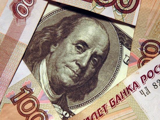 Мировая валюта!