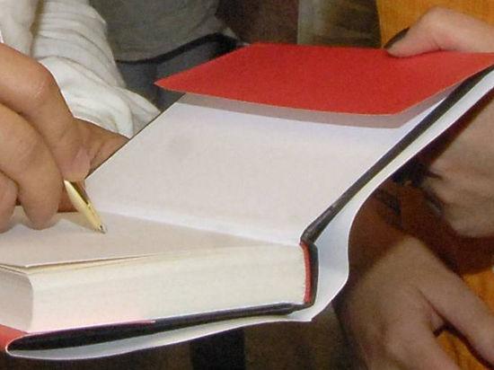 «Большая книга» огласила список номинантов