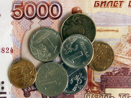 Почти 500 миллиардов налогов за 2013 год