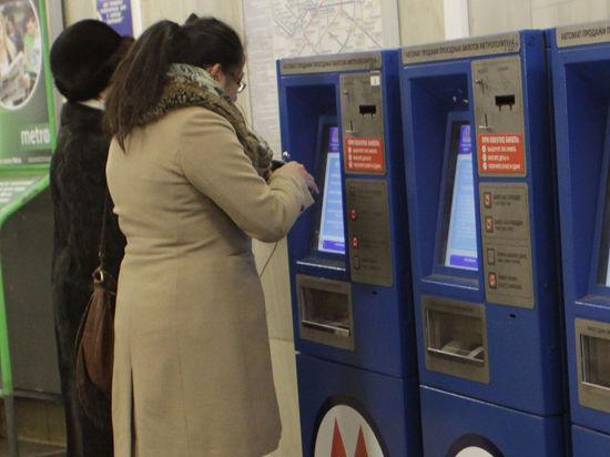 Разовые билеты на проезд в метро подорожают