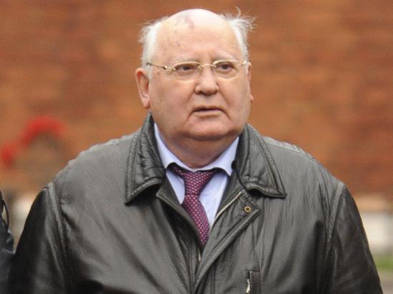 Михаил Горбачев попросил Путина и Обаму вмешаться в ситуацию на Украине