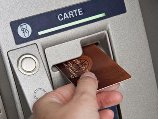 Деньги клиентов «Мастер-банка» возвращаются