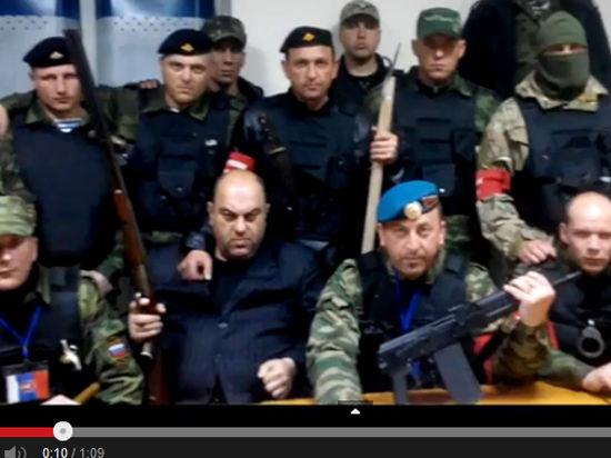 Самооборона Крыма записала видеообращение к «братьям с востока»: «Отстаивайте свою свободу!»