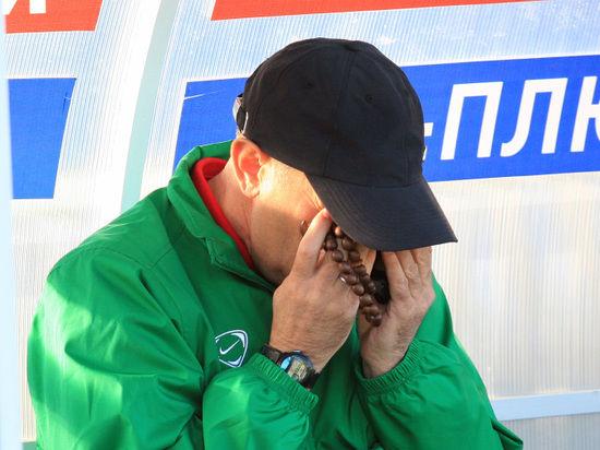 Курбан Бердыев отправлен в отставку с поста главного тренера