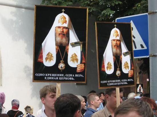 великий пост православие пасха церковь  И вновь идет Великий пост DETAIL PICTURE  40201918