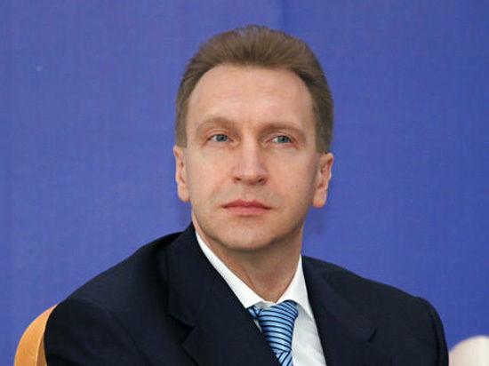 Шувалов привлекает американские деньги в Россию