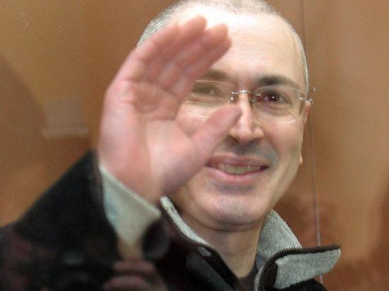 Ходорковский получил визу в Швейцарию