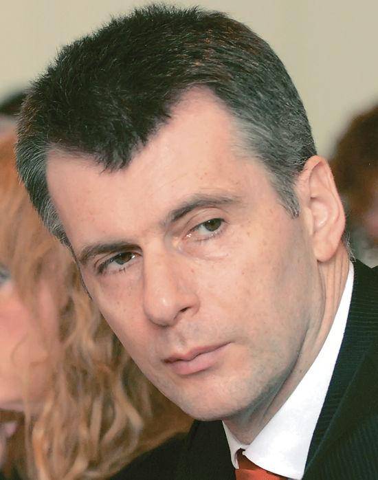 Прохоров приготовил