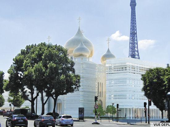 У Парижа будет русский центр