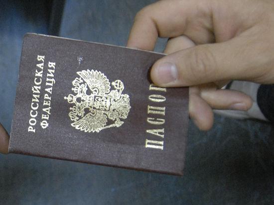 Российские паспорта получат все желающие украинцы, а также лица без гражданства