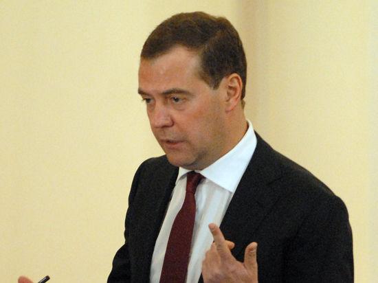 Дмитрий Медведев призывает путешествовать по России