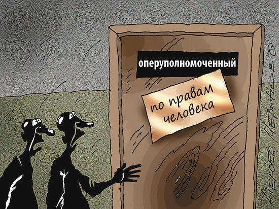 Чтобы защитить права заключенных, Путину отправили фото из морга