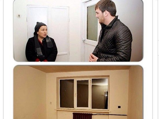 Малоимущая из Чечни отказалась от бесплатной квартиры — нет евроремонта