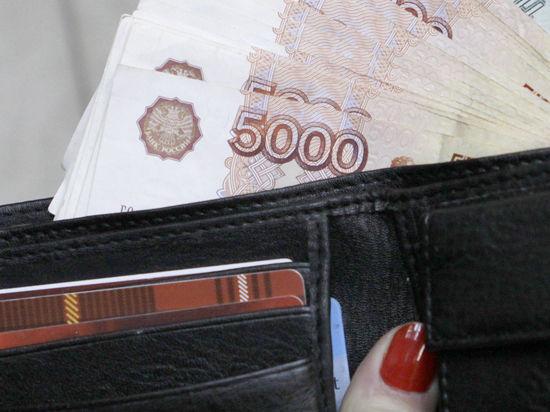 Сотрудников метрополитена лишат зарплаты за сбой на синей ветке