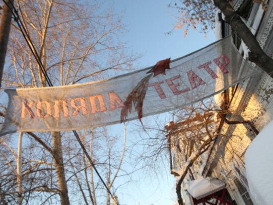 Коляда-театр начинает гастроли в Москве