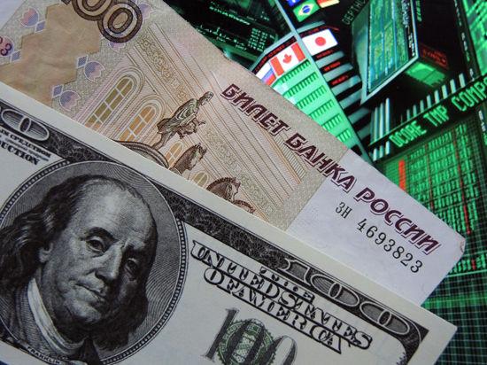 Экомомика России откатилась на 5 лет назад