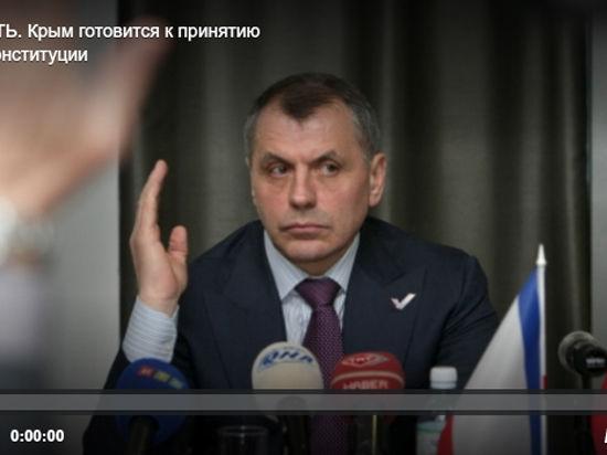 Новая конституция Крыма: государственное триязычие в социальном государстве