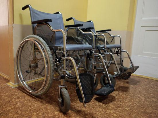 Инвалидов нет