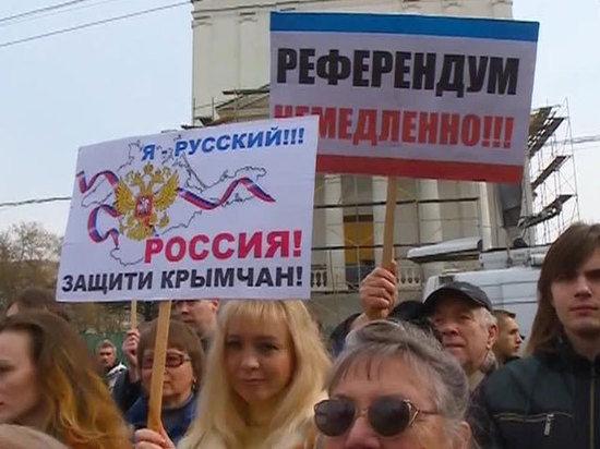 Украина, Крым, Россия: Луганск объявил власть в Киеве вне закона; В Крыму прошел пикет против ввода войск. Онлайн-трансляция
