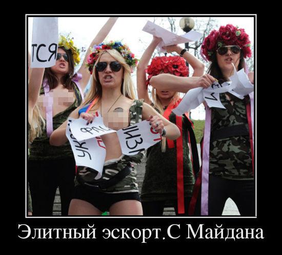 Украинки отказывают в сексе русским