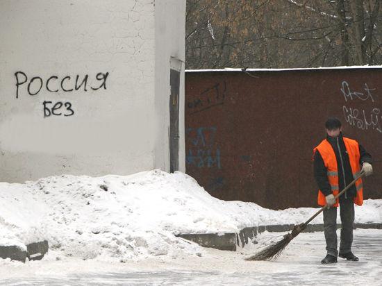 В Москве готовится митинг против кавказофобии