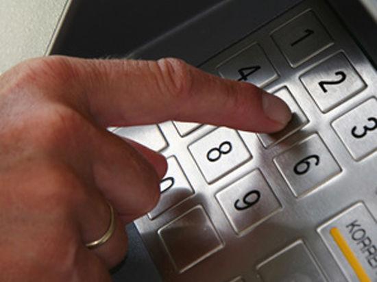 Генералы пустых банкоматов: новокузнецкий скандал