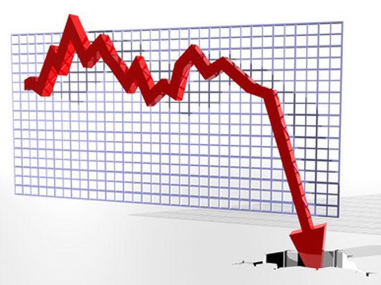 Последний год экономического роста