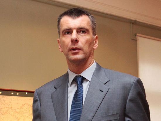Прохоров отказался участвовать в выборах в Мосгордуму