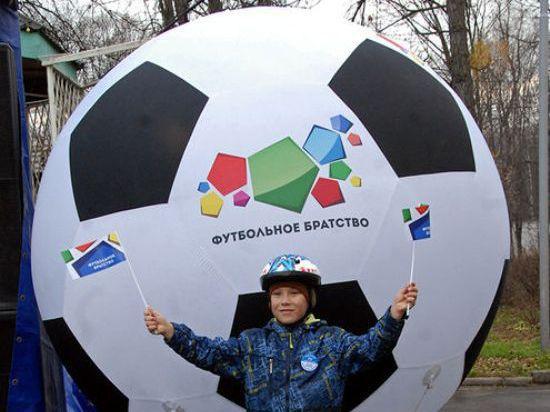 РФПЛ проиграла Чемпионшипу и второй бундеслиге