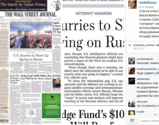 Глава Минкомсвязи: США открыто заявили о прослушке российских госдеятелей