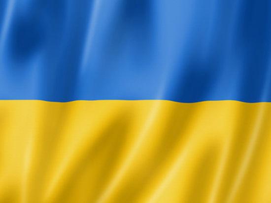 МИД Украины объявил Россию в аннексии и оккупации